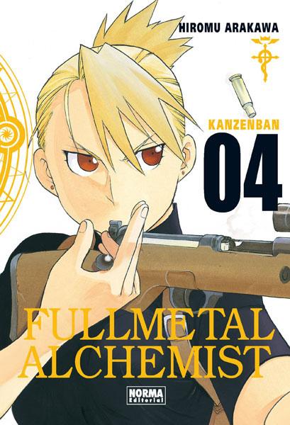 Fullmetal Alchemist Kanzenban 04