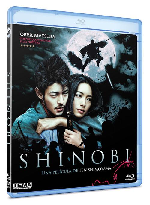 shinobi_bluray