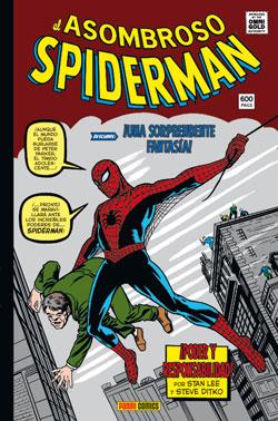 Marvel Gold Spider-Man