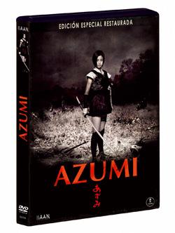 azumi_dvd