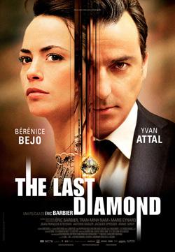 last_diamond_