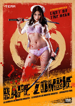Rape Zombie Trilogy
