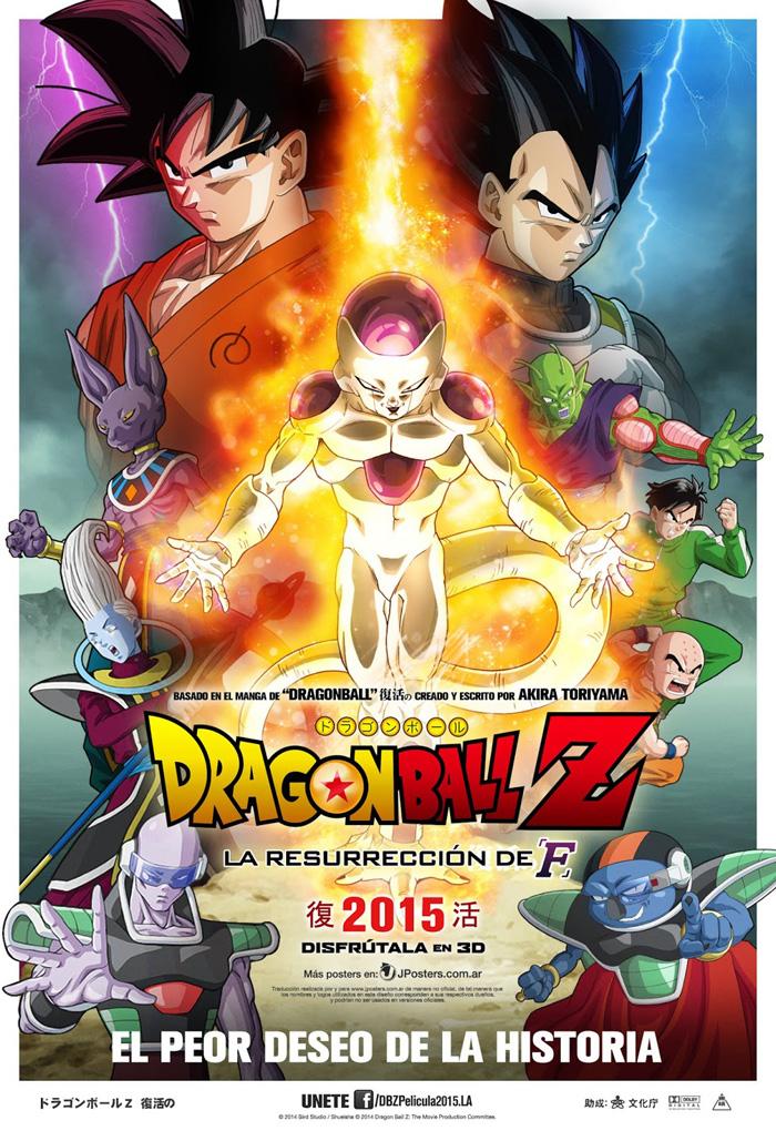 DragonBall_Z_resurreccion_F.jpg