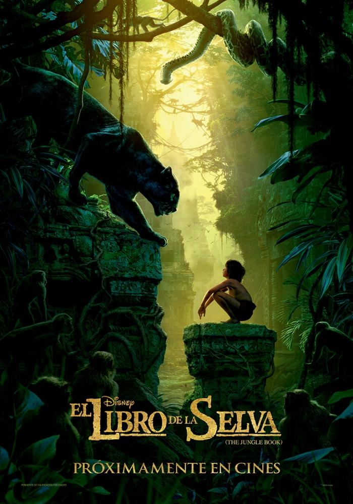 Teaser tráiler de El libro de la selva (The Jungle Book)